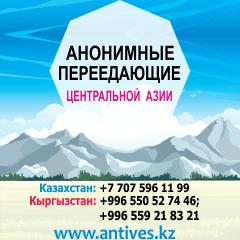 Открываем группу ВДА на Иссык-куле!