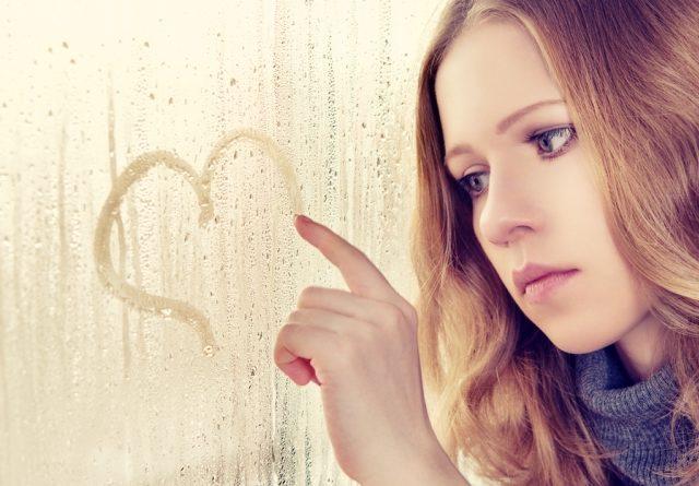 Как понять любовь это или любовная зависимость. 4 признак